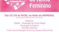 No Outubro Rosa, a Remosul abre espaço para as mulheres, colaborando na prevenção do câncer de mama, doença […]